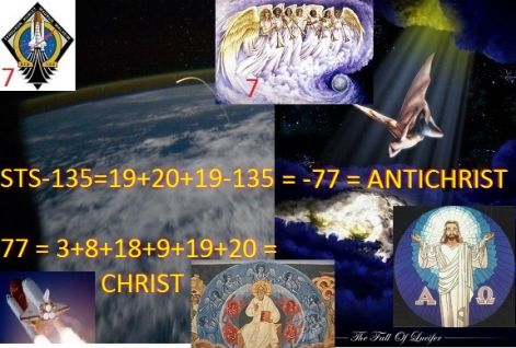http://hajnalhasadas.hupont.hu/felhasznalok_uj/9/7/97813/kepfeltoltes/atlantis-return-streak.jpg?52782711