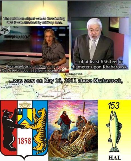 http://hajnalhasadas.hupont.hu/felhasznalok_uj/9/7/97813/kepfeltoltes/orosz_ufo_halaszat_656.jpg?76279412